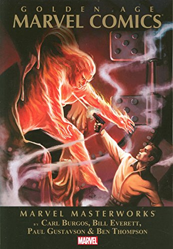 Marvel Masterworks: Golden Age Marvel Comics Volume 1