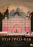 The Grand Budapest Hotel 2014 Japanese Program