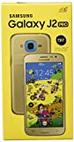 Samsung Galaxy J2 Pro SM-J210FZDGINS (Gold, 16GB) with Offers