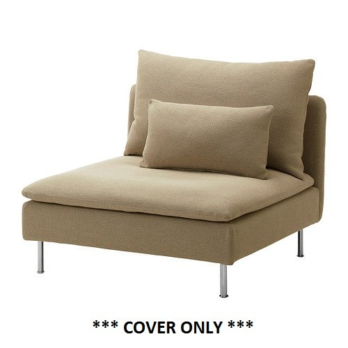 Slipcover For One-Seat Section Replosa