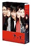 [DVD]赤と黒 DVD-BOX1