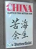 China, Fox Butterfield, 0812909275