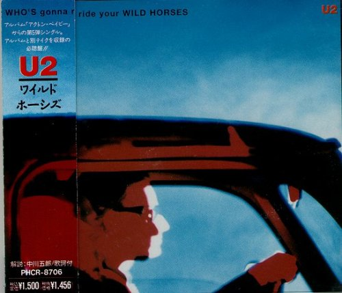 whos-gonna-ride-your-wild-horses-japanese-single