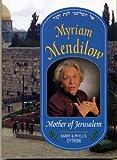 Myriam Mendilow, Phyllis Cytron, 0822549190