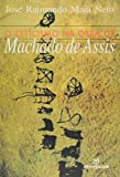 img - for O Ceticismo na Obra de Machado de Assis (Em Portuguese do Brasil) book / textbook / text book