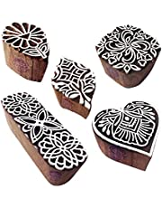 Urban Pattern Heart and Flower Wood Block Stamps (Set of 5)