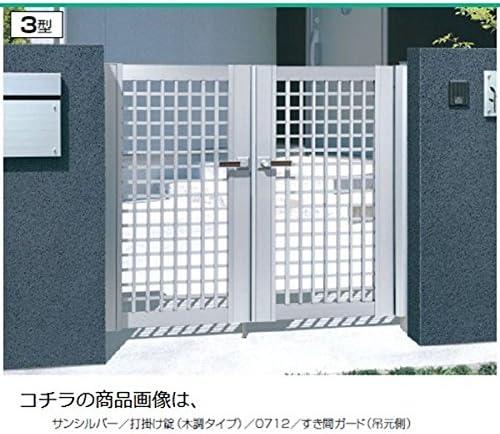 三協アルミ ニューカムフィ3型門扉 0810 両開き 門柱タイプ MV-3  ホワイト(受注生産品)