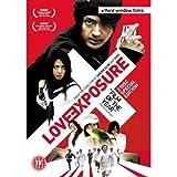 Love Exposure (Two-Disc Special Edition) [Region 2] by Takahiro Nishijima