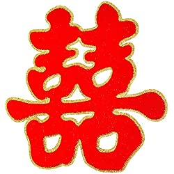 """MasterChinese Double Happiness 2/pk 15x14"""" Traditional Chinese Wedding Party Decoration Paper Cut - Gold Glitter"""