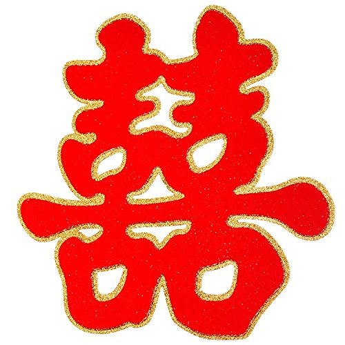 "MasterChinese Double Happiness 2/pk 15x14"" Traditional Chinese Wedding Party Decoration Paper Cut - Gold Glitter"