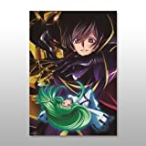 Poster Lelouch & C.C. & Gawain single item and grated draw Akito K award of the Rebellion x ruined country of Kuji Code Geass Lelouch of the most (japan import) by Banpresto