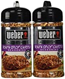 Weber Bold' N Spicy Chipotle Seasoning (Pack of 2)