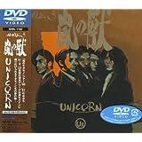 MOVIE3 嵐の獣 [DVD]