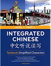 Integrated Chinese Level 1 Simplified Characters