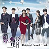 [Express Shipping] You Who Came From the Stars OST (Sbs Tv Drama) (2cd+Dvd+8 autograph postcards)[+an Additional KIM SOO Hyun Photo]