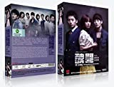 Scandal: A Shocking and Wrongful Incident (Korean TV Series w. English Sub, 8-DVD Set)