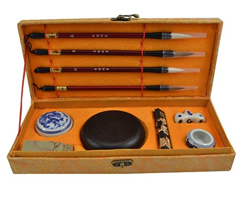 High Grade Chinese Characters Calligraphy Brush / Kanji / Sumi Set for Beginners (1) by Funasia