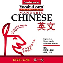 VocabuLearn: Chinese, Level 1 Audiobook by  Penton Overseas, Inc. Narrated by  uncredited