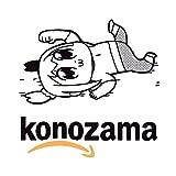 POP TEAM EPIC Kuso T-shirt ''Konozama(A kick in the teeth)'' Size:M(JP) From Japan