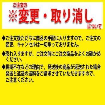 京都機械工具(KTC) 19.0sq.ディープソケット(十二角) B45-22