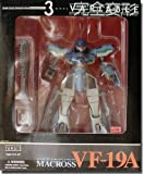 Yamato Macross Series 1/72 full deformation VF-19A game color version