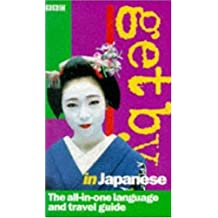 Get by in Japanese 1998 Travel Pack by Akiko Motoyoshi (1998-03-05)