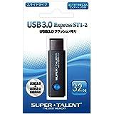スーパータレント USB3.0フラッシュメモリ 32GB ワンプッシュスライド ST3U32ES12