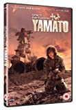 Space Battleship Yamato [Region 2]
