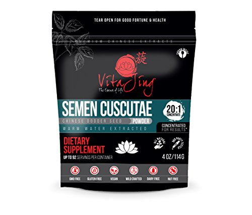 Dodder Seed - Semen Cuscutae Extract 20:1 CONCENTRATION Powder (4oz - 114gm) Cuscuta seed, Chinese Dodder seed, Tusizi, Tu Si Zi, Shen Nong Ben, Cao Jing