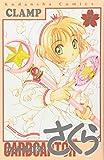 Card Captor Sakura Vol. 7 (Kado Kyaputa Sakura) (in Japanese)
