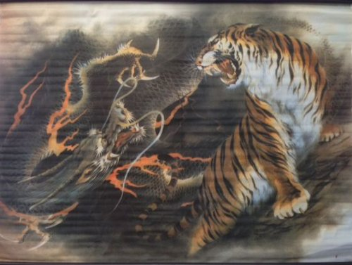 Dragon And Tiger Wall Scroll R2