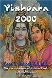 Yishvara 2000, Gene D. Matlock, 0595150128