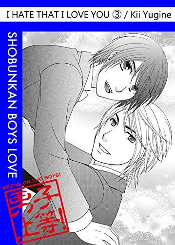 I Hate That I Love You (Yaoi Manga) Vol. 3 por Kii Yugine