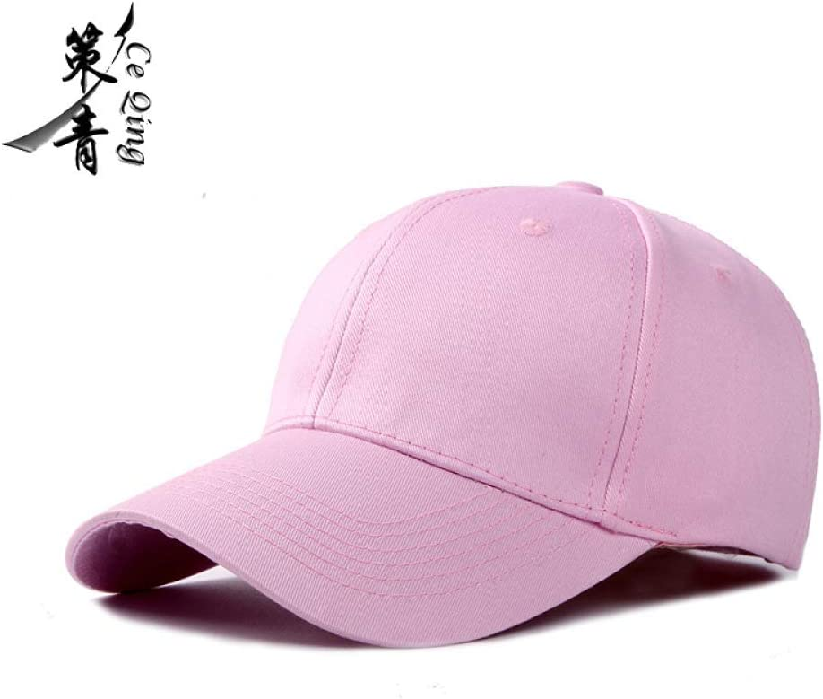 Gorra de béisbol Masculina y Femenina Gorra Simple Visera Gorra ...