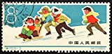 Children at play, China 1965 -Handmade Framed Postage Stamp Art 22651AM