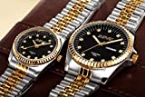 August Steiner AS8201 Matching His and Hers