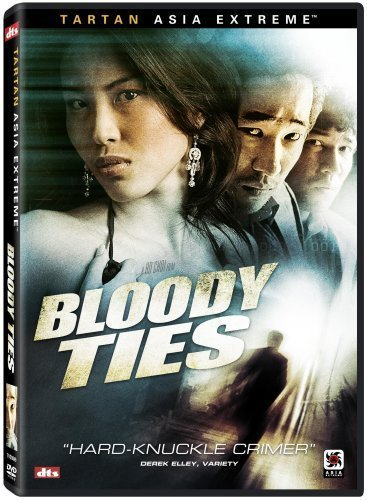 Bloody Ties by Kino Lorber films by Ho Choi by Kino Lorber films