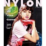NYLON JAPAN 2018年7月号 小さい表紙画像