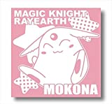 Magic Knight Rayearth Mini Towel Mokona C