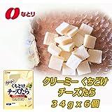★【なとり】クリーミー くちどけ チーズたら 34g×6個入り(要冷蔵)★