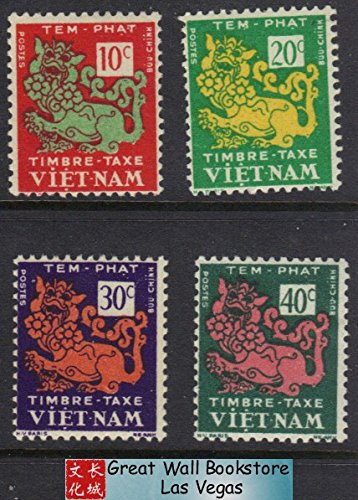 South Vietnam Stamps - 1952, Sc J1-4, NC, Postage Due Stamps - The Temple Lion, MLH, F-VF
