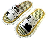 Lovely Animal Microfiber Magic Cleaning Slippers, Coffee Pig, Feet Length 26CM