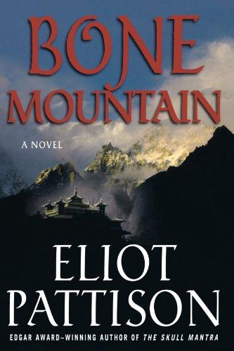 Paragon China Bone (Bone Mountain: A Novel (Inspector Shan Tao Yun))