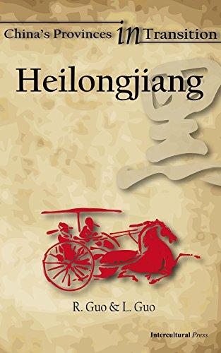 Henan Province China - 6