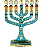 Blue Enamel Menorah 7 Branches Jerusalem Candle Holders 12 Tribes of Israel Judaica Gift - Height 5 inch