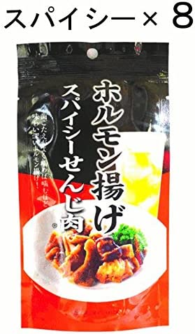 【8袋セット】広島名物「スパイシーせんじ肉40g」×8袋セット 大黒屋