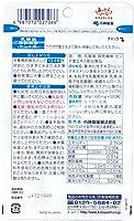 Kobayashi Pharmaceutical nutritional supplements lactic acid bacteria dietary fiber senna stems (120 tabletss) / Kobayashi Pharmaceutical nutritional supplements (Supplement supplements)