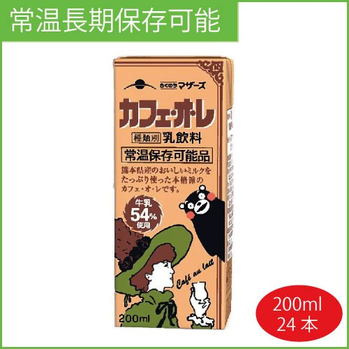 dairy-mothers-caf-au-lait-200ml-x-24-this-kumamonpakkeji-parallel-import