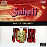 Saheli/Juari