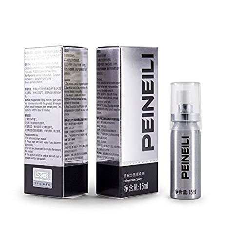 Sex Toys Symbol Of The Brand Peineili Sex Delay Spray For Men Male External Use Anti Premature Ejaculation Prolong 60 Minutes Penis Enlargment Pills Making Things Convenient For The People